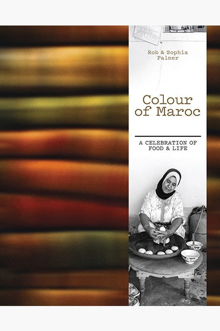 Colour of Maroc (part 1) Rob Palmer Photography